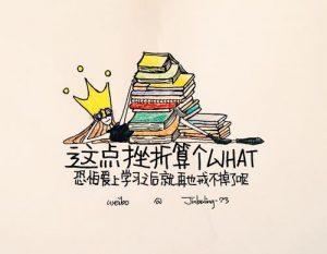 学员对广州建模大师的评价是怎样的?